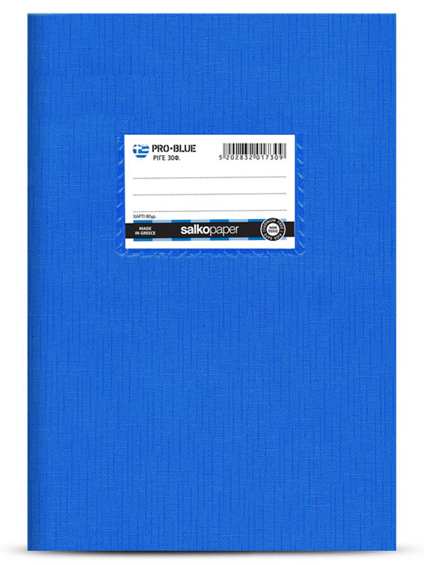 Τετράδιο πλαστικό Pro-blue